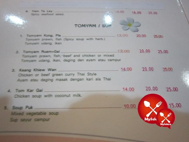 menu wan thai 2