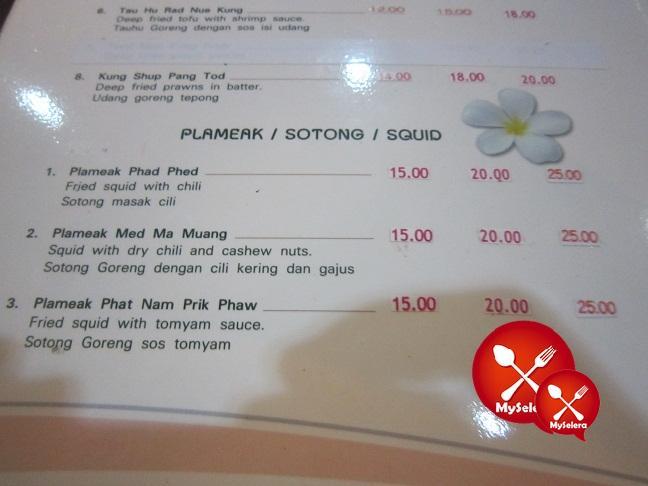 menu restoran wan thai