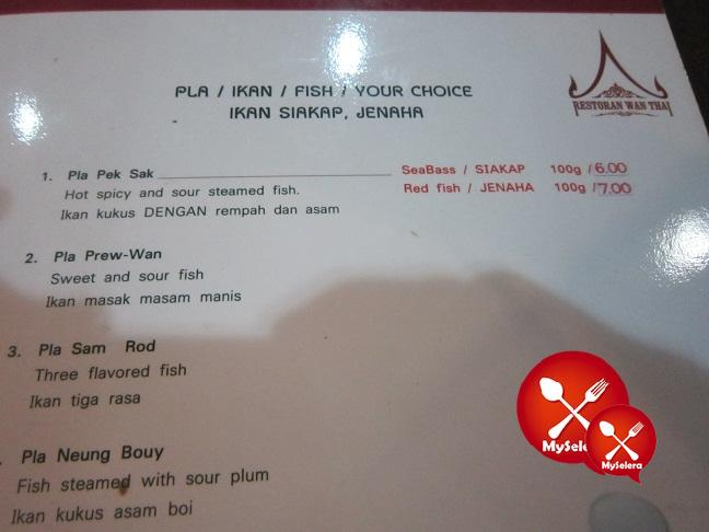 menu seafood wan thai