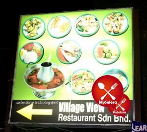 village-view-sg-ramal