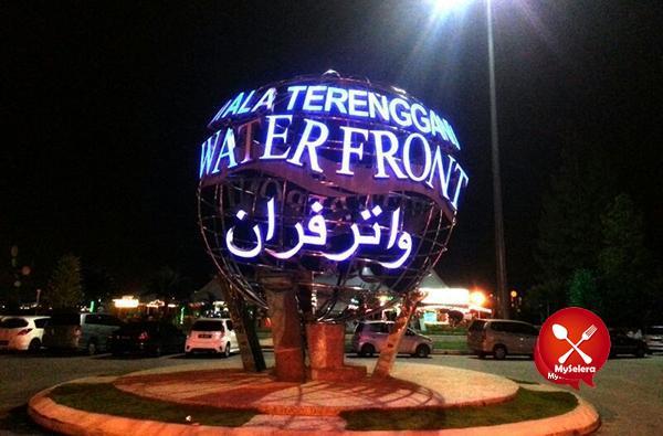 Zie Corner, Waterfront Western Popular Kuala Terengganu