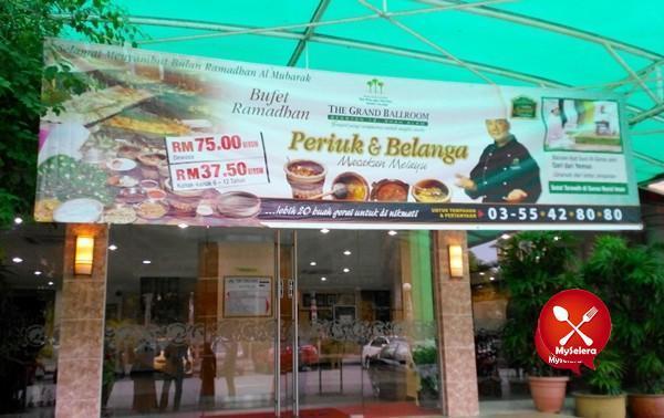 Harga Buffet Ramadhan Hotel De Palma Shah Alam