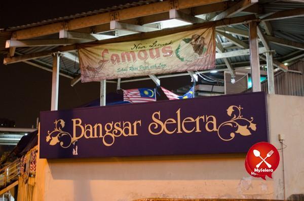 Nasi Lemak Sedap KL Nasi Lemak Famous, Bangsar-1